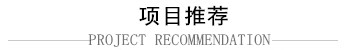 深圳亲子游活动最好玩推荐_深圳农家乐项目最好玩